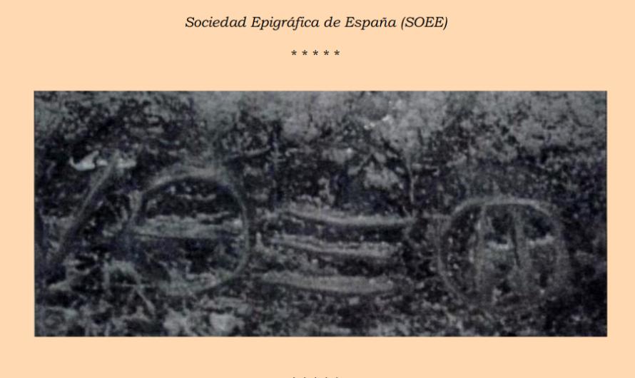 La Inscripción Tifinagh Canario-Sahariana de la Gran Pirámide de Kheops.