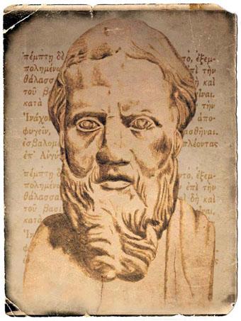 Heródoto (484 – 425 A.C.). Dibujo de la artista visual argentina y restauradora de Arte, Ivana Quinteros, 2013, http://nana-iq.blogspot.com.