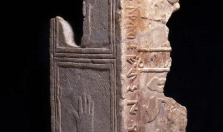 estela-arenisca-cultura-iberica