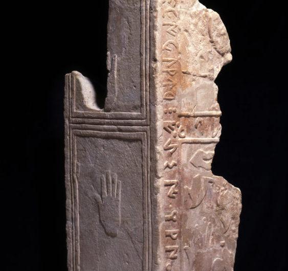 """Sobre la estela de las ofrendas de """"manos cortadas"""" (símbolos de enemigos) a Neitón, dios ibérico de la guerra, hallada en Binéfar, Tamarite de Litera, Huesca."""