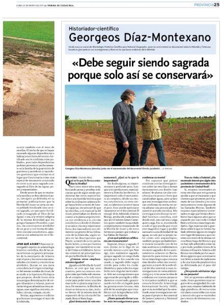 Entrevista de Ana Pobes del Diario La Tribuna de Ciudad Real 20/03/2017 a Georgeos Díaz-Montexano sobre la hipótesis que relaciona la Motilla de Azuer con la leyenda histórica de la Atlántida.