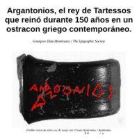 Posible ostracon sobre asa de vasija con el texto Agathonios / Agathonios R N r n