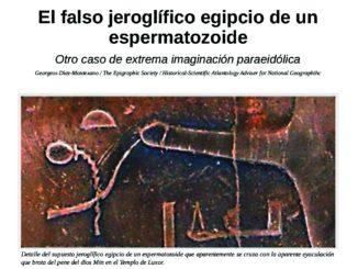 Detalle del supuesto jeroglífico egipcio de un espermatozoide que aparentemente se cruza con la aparente eyaculación que brota del pene del dios Min en el Templo de Luxor.