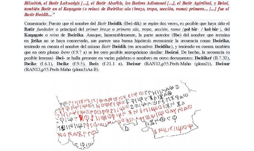 Lista de nobles guerreros Batir del Kaŋagate de Ibeirika.