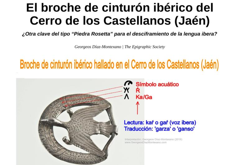 El broche de cinturón ibérico del Cerro de los Castellanos (Jaén).