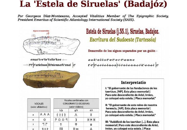 Interpretación de la estela tartésica de Siruelas (Badajoz) . TARTESSOS . El posible origen semítico (Acadio-Arameo) de la lengua de las estelas del sudoeste.