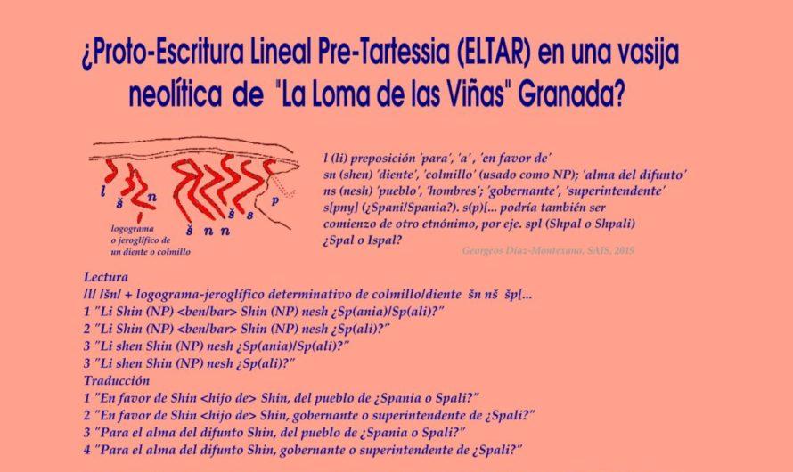 """¿Proto-Escritura Lineal Pre-Tartessia en una vasija neolítica de la """"Loma de las Viñas"""", Guadix, Granada?"""