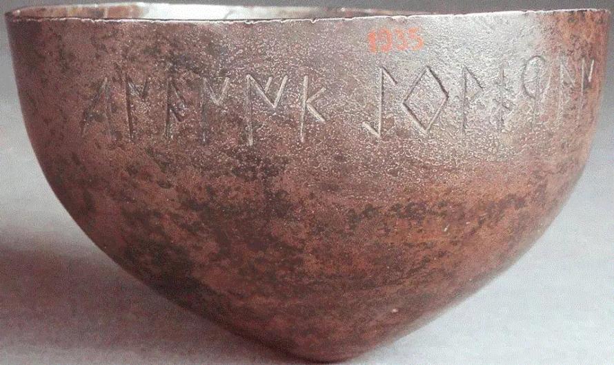 La inscripción ibérica del cuenco de plata de Torres (Jaén). Nueva propuesta de interpretación.