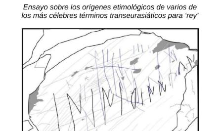 """La nscripción ibérica rupestre de Osseja, Cerdanya (Sources3p16-Osseja): Banbaibar: banibikan """"¡Banbaibar (es) un gran rey!"""""""