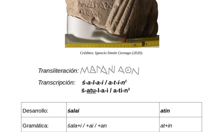 """Escultura ibera con inscripción votiva al posible """"Dios de los Caballos"""" Atin."""
