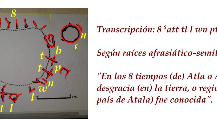 """Posible texto de tipo """"nostálgico"""" sobre la leyenda histórica (logografía) de la Atlántida hallado en Muriel, Guadalajara, España."""