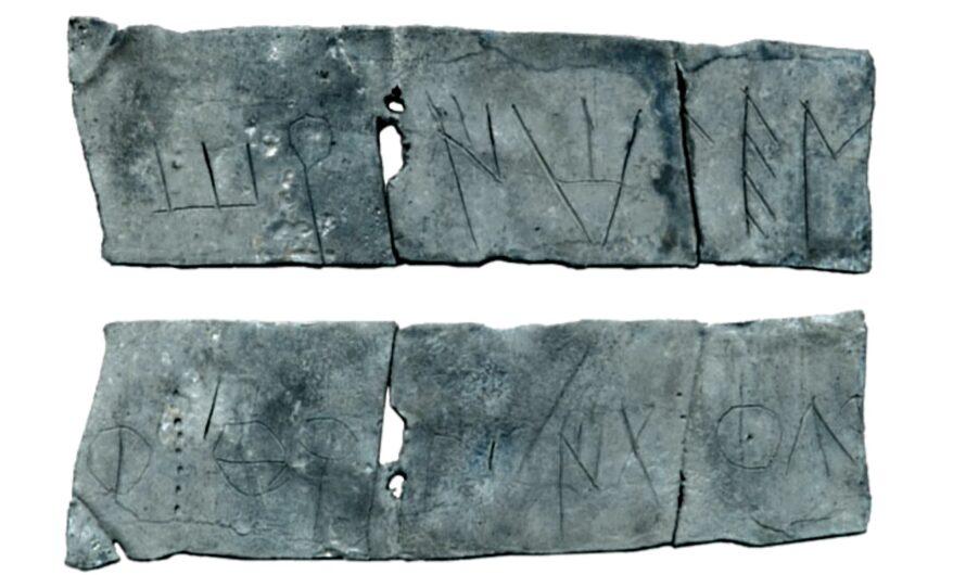Nuevo plomo de Yátova con inscripción ibérica de posible contexto mágico-religioso.