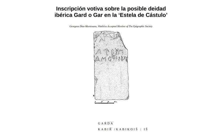 Inscripción votiva sobre la posible deidad ibérica Gard o Gar en la 'Estela de Cástulo'.