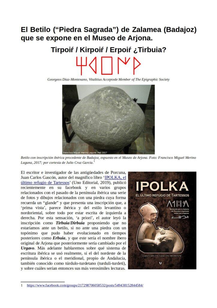 "El Betilo (""Piedra Sagrada"") de Zalamea (Badajoz) que se expone en el Museo de Arjona. Tirpoiŕ / Kirpoiŕ / Erpoiŕ ¿Tirbuia?"