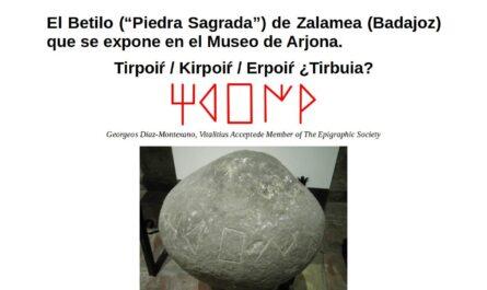 """El Betilo (""""Piedra Sagrada"""") de Zalamea (Badajoz) que se expone en el Museo de Arjona02"""